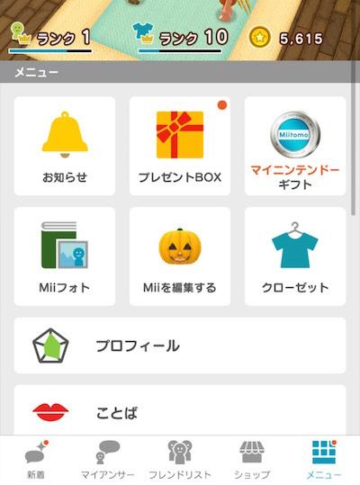 f:id:kiyosui:20161024105917j:plain