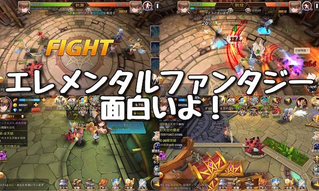 f:id:kiyosui:20161024122141j:plain