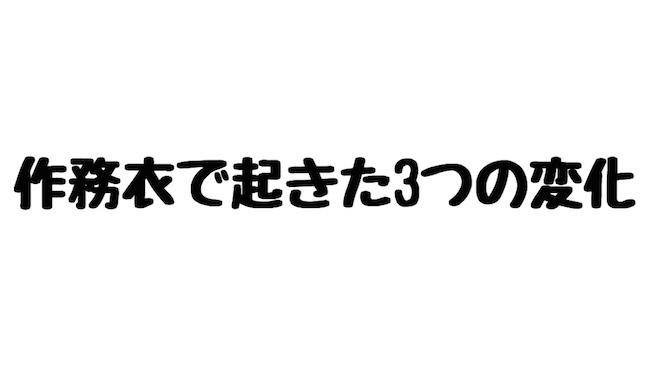 f:id:kiyosui:20161025113608j:plain