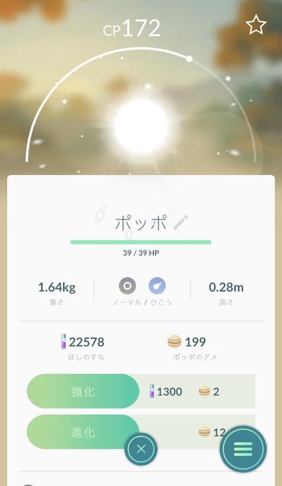 f:id:kiyosui:20161025141600j:plain