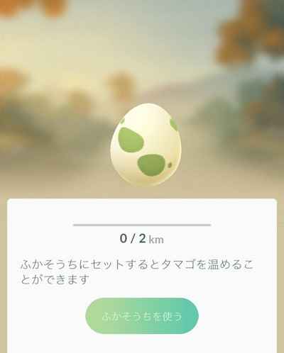 f:id:kiyosui:20161025183216j:plain