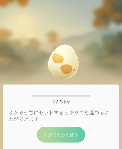 f:id:kiyosui:20161025183224j:plain