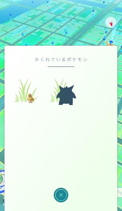 f:id:kiyosui:20161026142919j:plain