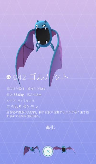 f:id:kiyosui:20161026151839j:plain
