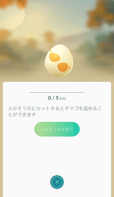 f:id:kiyosui:20161026160503j:plain