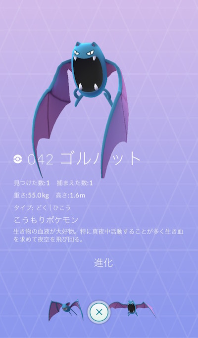f:id:kiyosui:20161026201559j:plain