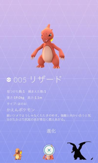f:id:kiyosui:20161101102145j:plain
