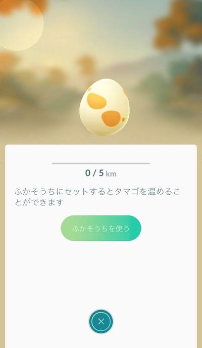f:id:kiyosui:20161101105907j:plain