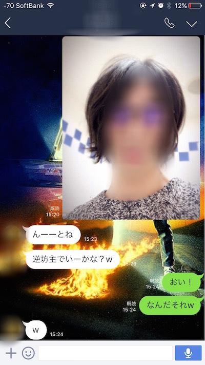 f:id:kiyosui:20161102153514j:plain