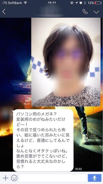 f:id:kiyosui:20161102153641j:plain