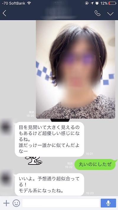 f:id:kiyosui:20161102153831j:plain