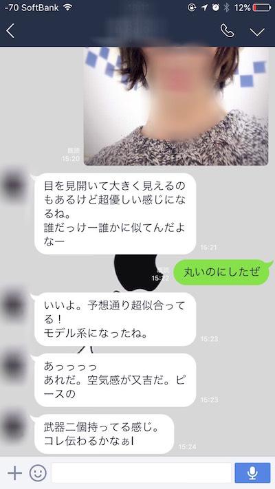 f:id:kiyosui:20161102153920j:plain