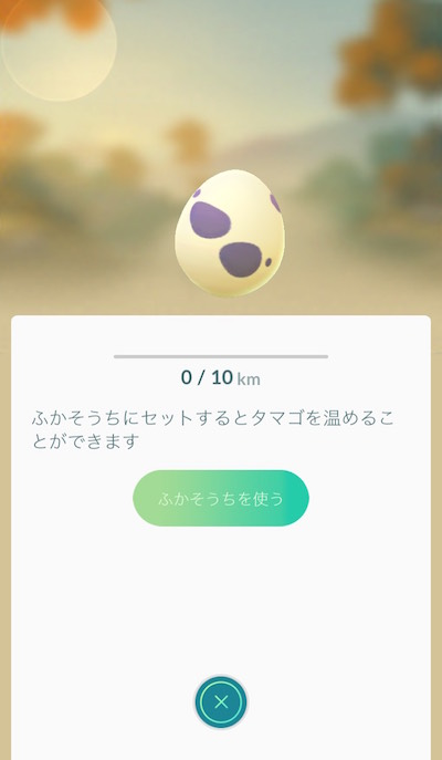 f:id:kiyosui:20161103113704j:plain