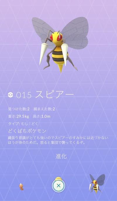 f:id:kiyosui:20161104151541j:plain