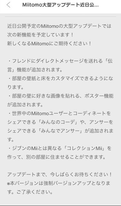 f:id:kiyosui:20161105185642j:plain