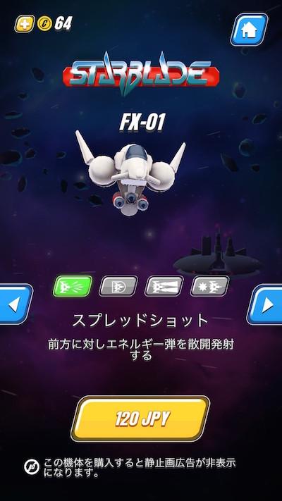f:id:kiyosui:20161106172011j:plain
