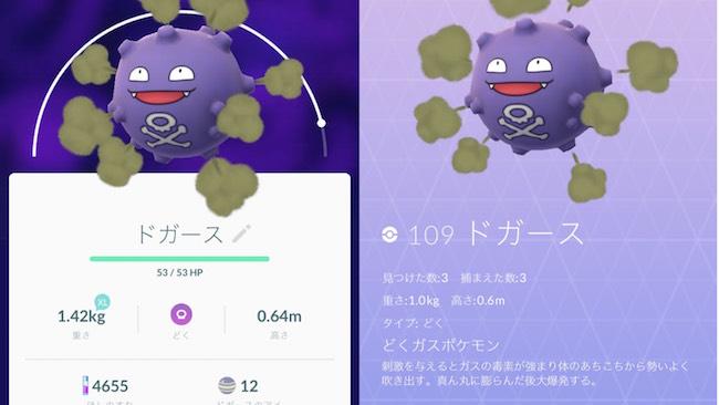 f:id:kiyosui:20161106182701j:plain
