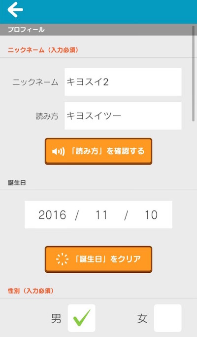 f:id:kiyosui:20161111113055j:plain