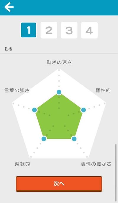 f:id:kiyosui:20161111113130j:plain