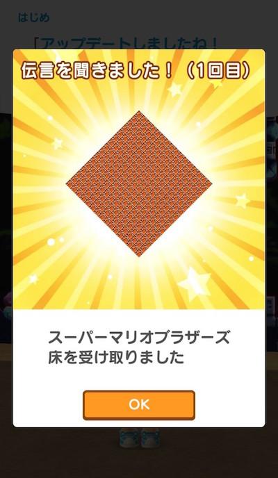 f:id:kiyosui:20161111114547j:plain