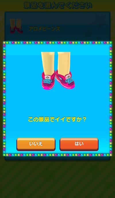 f:id:kiyosui:20161111121149j:plain