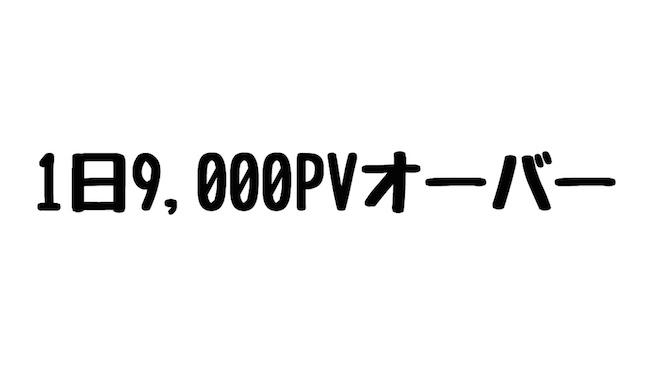 f:id:kiyosui:20161119123217j:plain