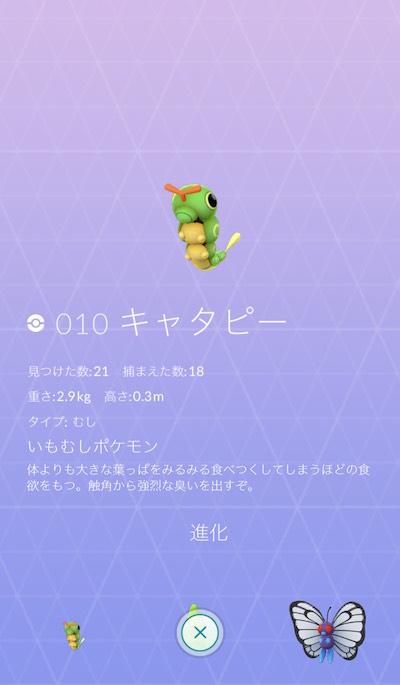 f:id:kiyosui:20161119124019j:plain