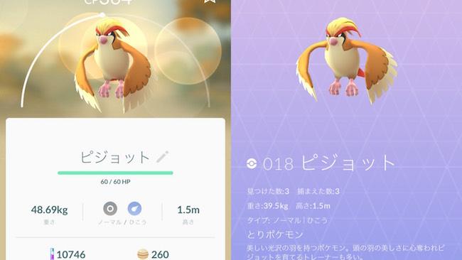 f:id:kiyosui:20161120125417j:plain