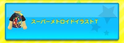 f:id:kiyosui:20161125104755j:plain