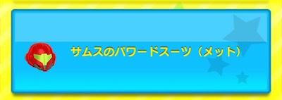 f:id:kiyosui:20161125104756j:plain