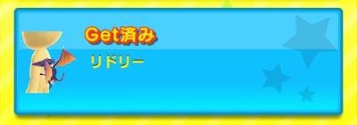 f:id:kiyosui:20161125104757j:plain
