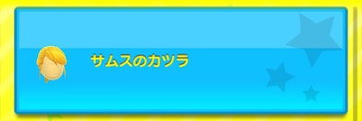 f:id:kiyosui:20161125105012j:plain