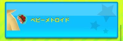 f:id:kiyosui:20161125105013j:plain
