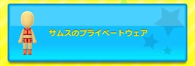 f:id:kiyosui:20161125105014j:plain