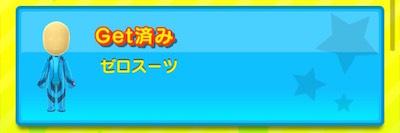f:id:kiyosui:20161125105210j:plain