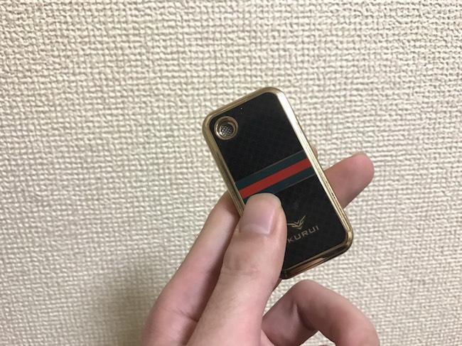 f:id:kiyosui:20161208105330j:plain