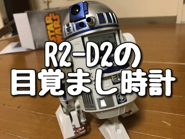 f:id:kiyosui:20161212214953j:plain