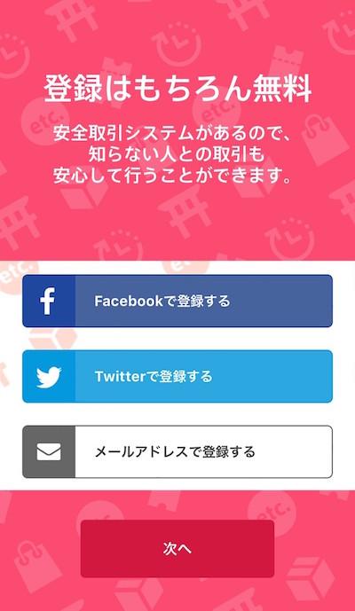 f:id:kiyosui:20161213150940j:plain