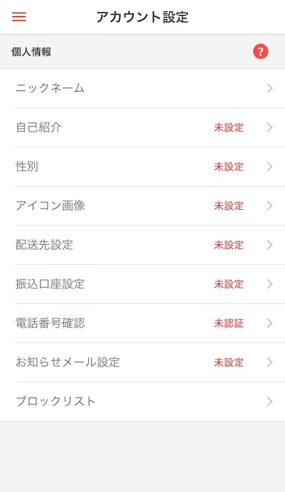 f:id:kiyosui:20161213151152j:plain