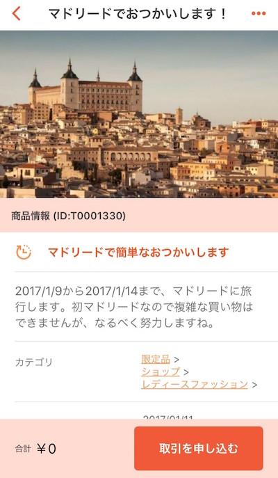 f:id:kiyosui:20161213151558j:plain