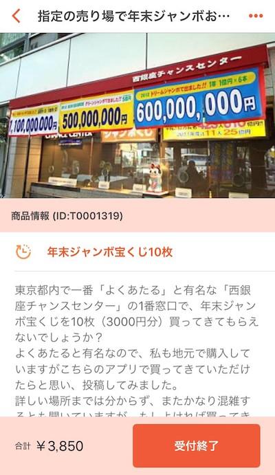 f:id:kiyosui:20161213151749j:plain