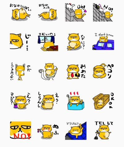 f:id:kiyosui:20161213162002j:plain