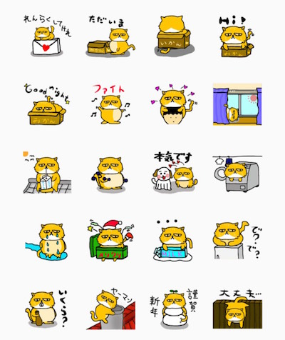f:id:kiyosui:20161213162011j:plain