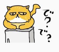 f:id:kiyosui:20161214144541j:plain