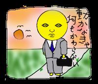 f:id:kiyosui:20161214145743p:plain