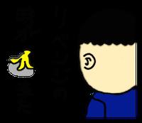 f:id:kiyosui:20161214145749p:plain