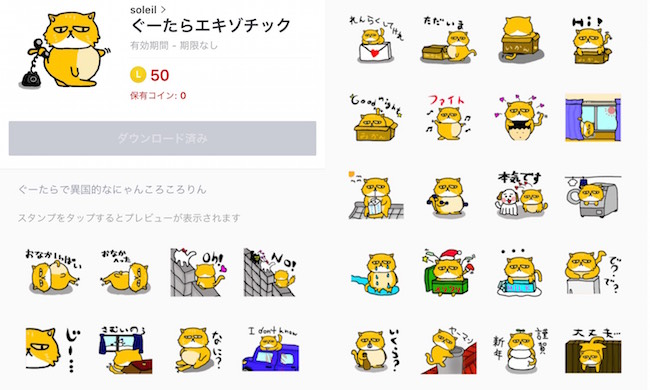 f:id:kiyosui:20161214150123j:plain