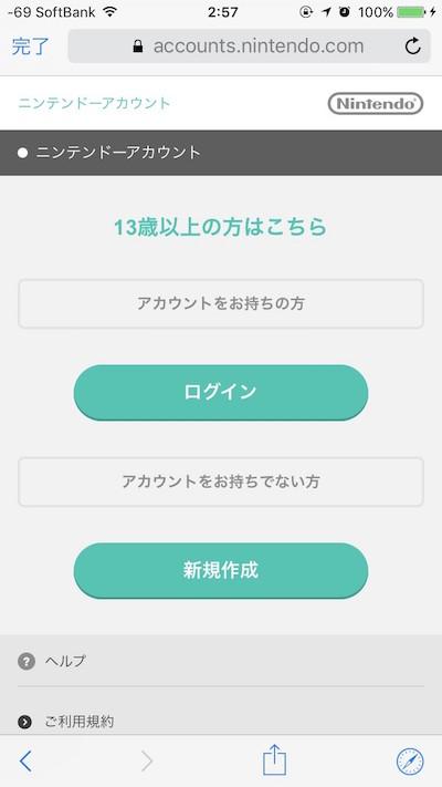 f:id:kiyosui:20161216031936j:plain