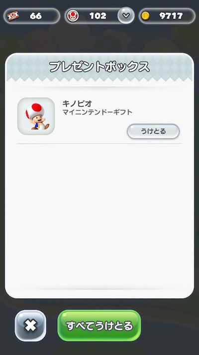f:id:kiyosui:20161216063248j:plain