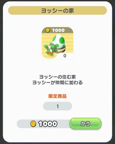 f:id:kiyosui:20161216124956j:plain